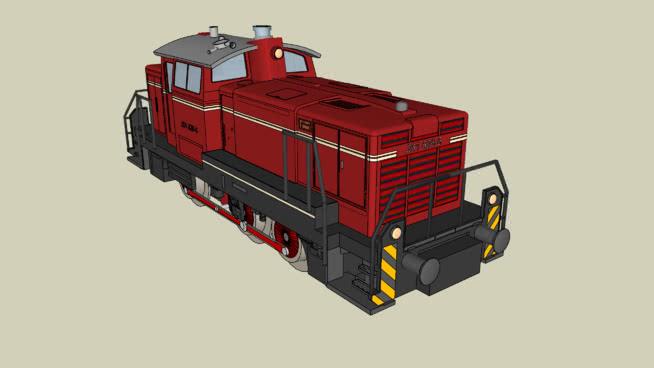 Locomotive Maintenance